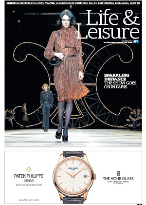 afr-cover-2